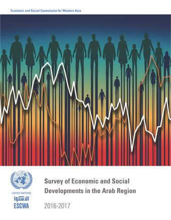 image of Survey of Economic and Social Developments in the Arab Region 2016-2017