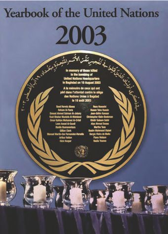 image of Yearbook of the United Nations 2003