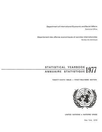 image of Statistical Yearbook 1977