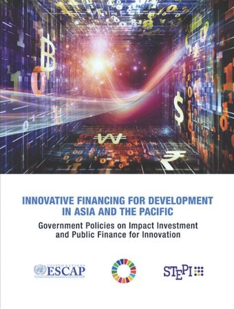 image of Private sector financing products for development