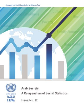 image of Arab Society: Compendium of Social Statistics - Issue No. 12