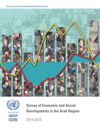 image of Survey of Economic and Social Developments in the Arab Region 2014-2015
