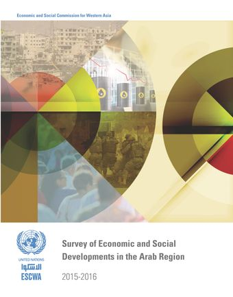 image of Survey of Economic and Social Developments in the Arab Region 2015-2016