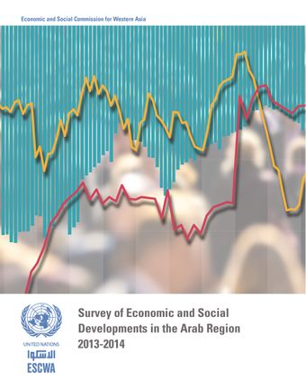 image of Survey of economic and social developments in the Arab region 2013-2014