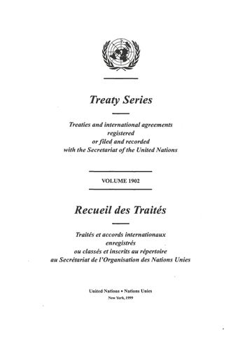 image of No. 32423. United Nations and Russian Federation