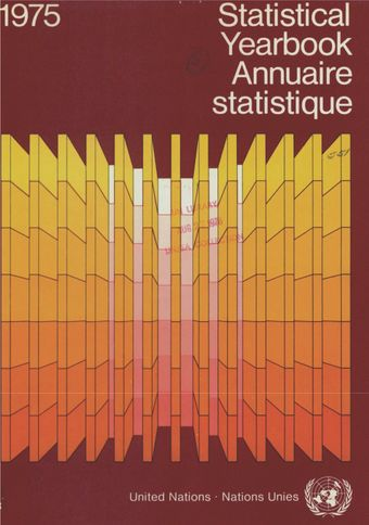 image of Statistical Yearbook 1975