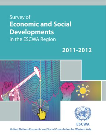 image of Survey of Economic and Social Developments in the Arab Region 2011-2012