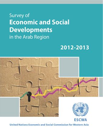 image of Survey of Economic and Social Developments in the Arab Region 2012-2013